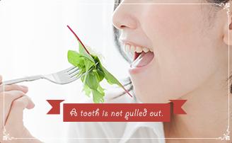歯を抜かない矯正の写真