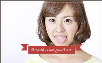 舌・唇のトレーニング MFTの写真