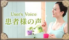 bnr_users_vioce-1